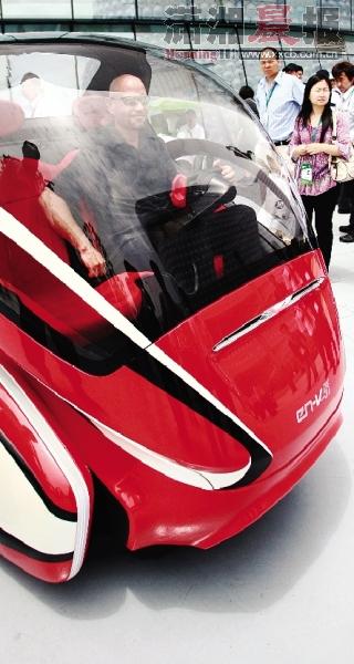 en-v:无人驾驶我最牛高清图片