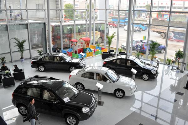汽车湘军诞生 北京现代世代4S店正式试营业高清图片