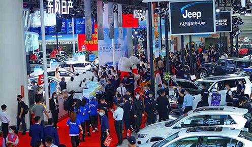 2021湖南汽车展览会暨长沙市汽车消费节今日盛大开幕