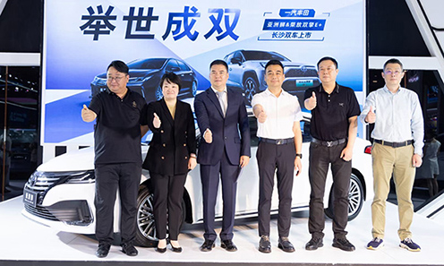 一汽丰田亚洲狮X荣放双擎E+长沙重磅上市
