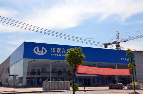 8家4S店正式营业 长沙河西购车尽在麓谷汽车世界高清图片