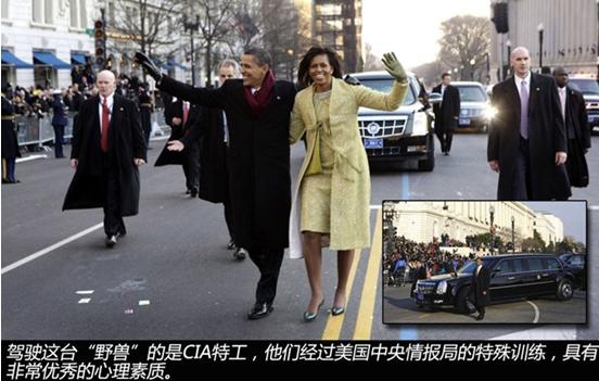 奥巴马总统座驾 凯迪拉克 美国 一号野兽 金鹰汽车网高清图片