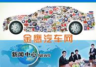 活动炫、优惠大  等待5月湖南车展看车买车的N个理由